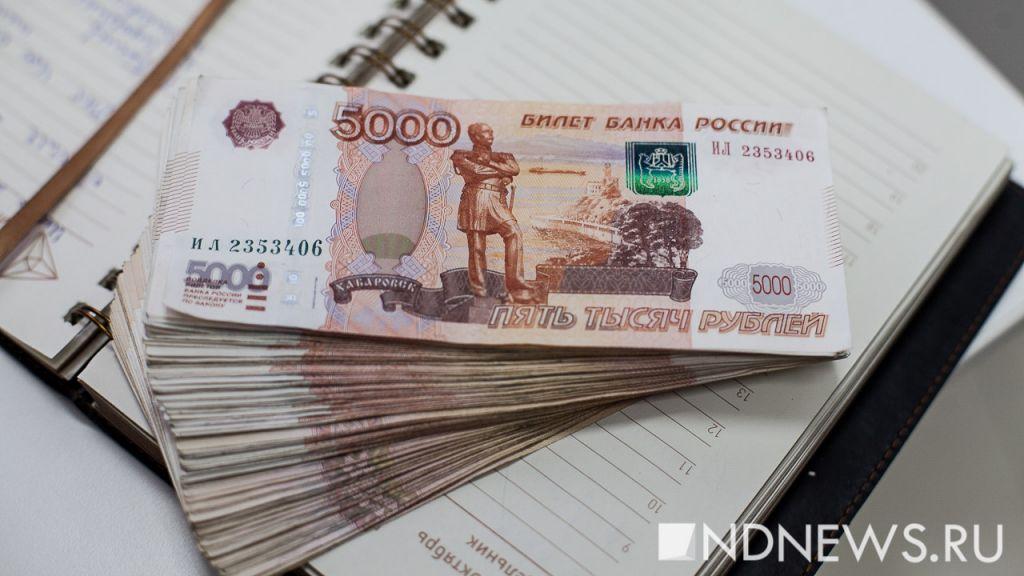 ВЕкатеринбурге «Уралэнерго-Союз» погасил собственный пятнадцатимиллионный долг по заработной плате