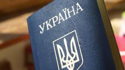ИзКрыма гражданка Украины хотела выехать попаспорту приятельницы