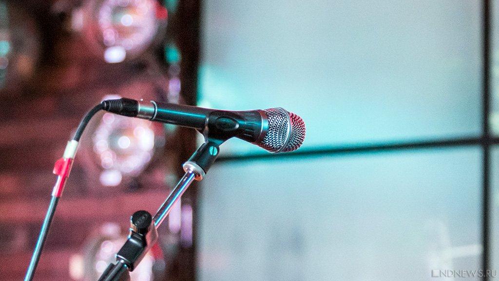 Музыкальный фейерверк, Газманов, «Корни» и«Градусы»: афиша Челябинска наДень города