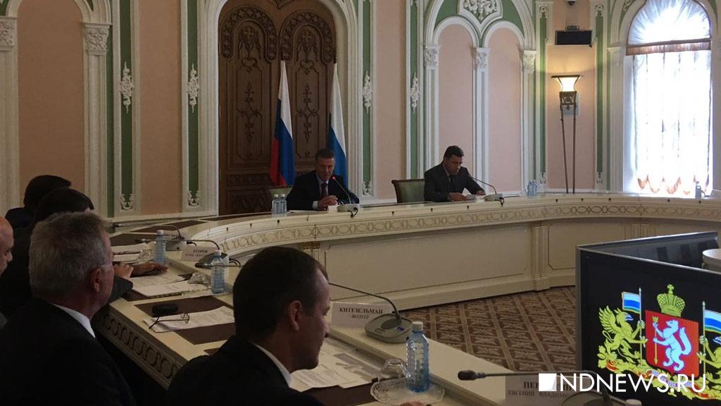 В РФ работают 26 особых финансовых зон— Козак