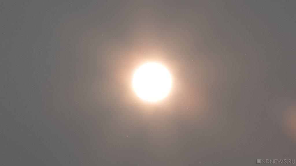 Неблагоприятные метеорологические условия сохраняются вЧелябинской области