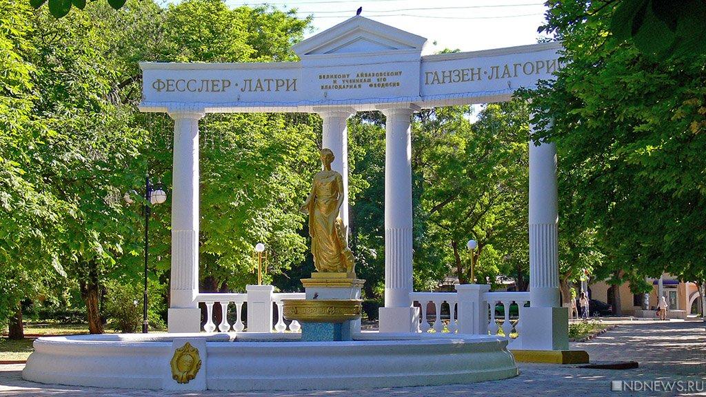 Руководитель Крыма просит провести расследование вотношении обвинителя Феодосии