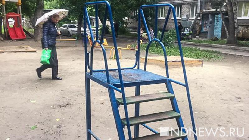 ВХабаровске упавшая надетской площадке горка убила ребенка