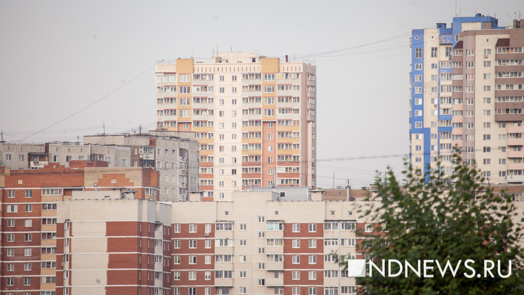 РФ вошла втоп-10 стран ссамой высокой совокупной стоимостью недвижимости