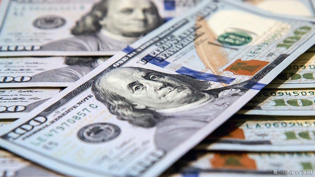 ЦБ: Внешний долгРФ за9 месяцев вырос на4,5%