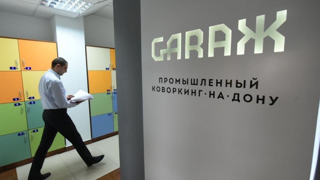 Ростовские ученые собираются производить генератор кислорода
