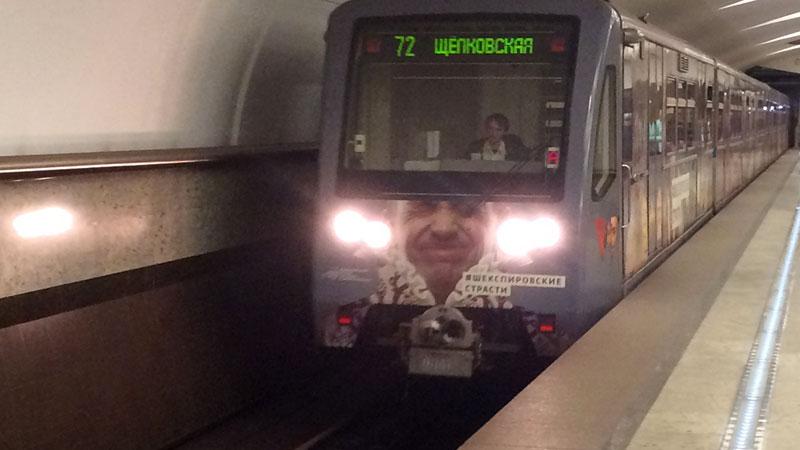 Вметрополитене столицы произошел сбой из-за протаранившего стену поезда