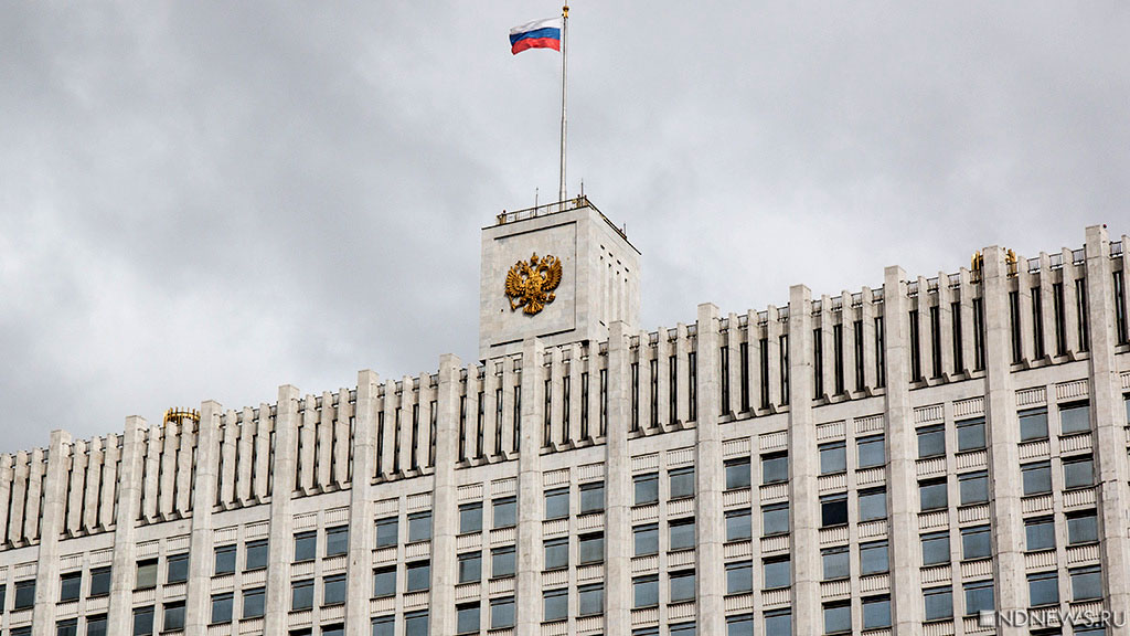 Благосостояние граждан России  оценили через набор продуктов для щей