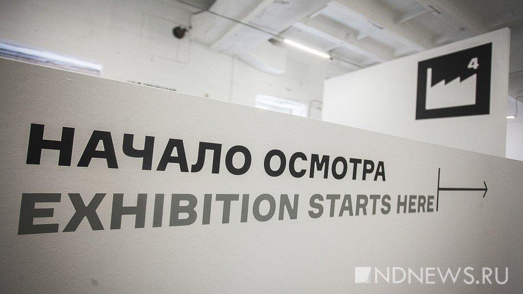 ВЕкатеринбурге откроетсяIV Уральская индустриальная биеннале