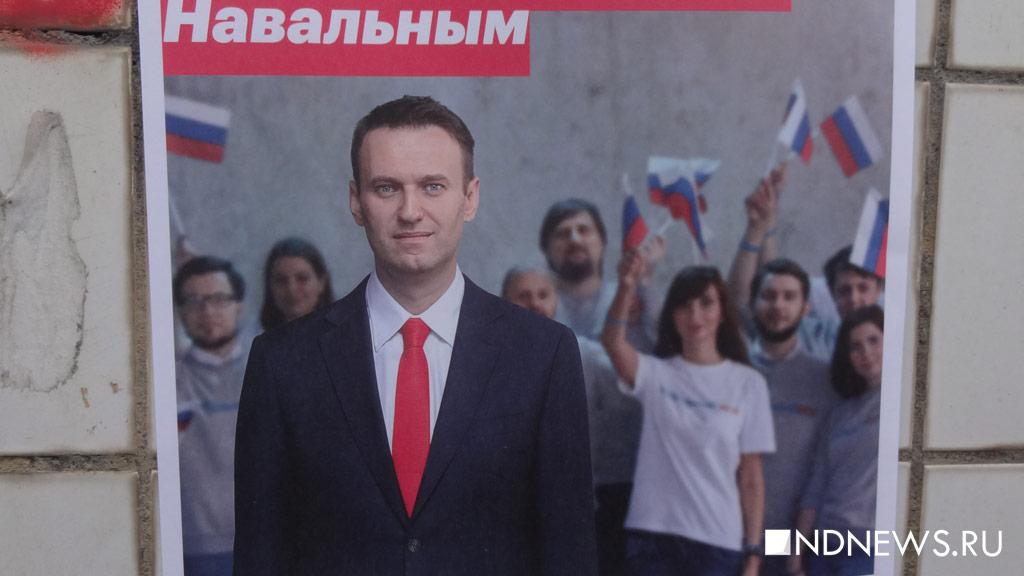 Митинг с участием Навального состоится несмотря на разногласия с властями