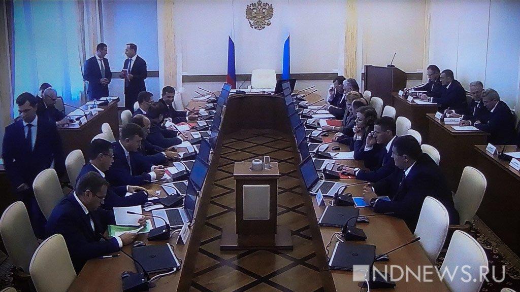 Губернатор Куйвашев отправил вотставку руководство Свердловской области