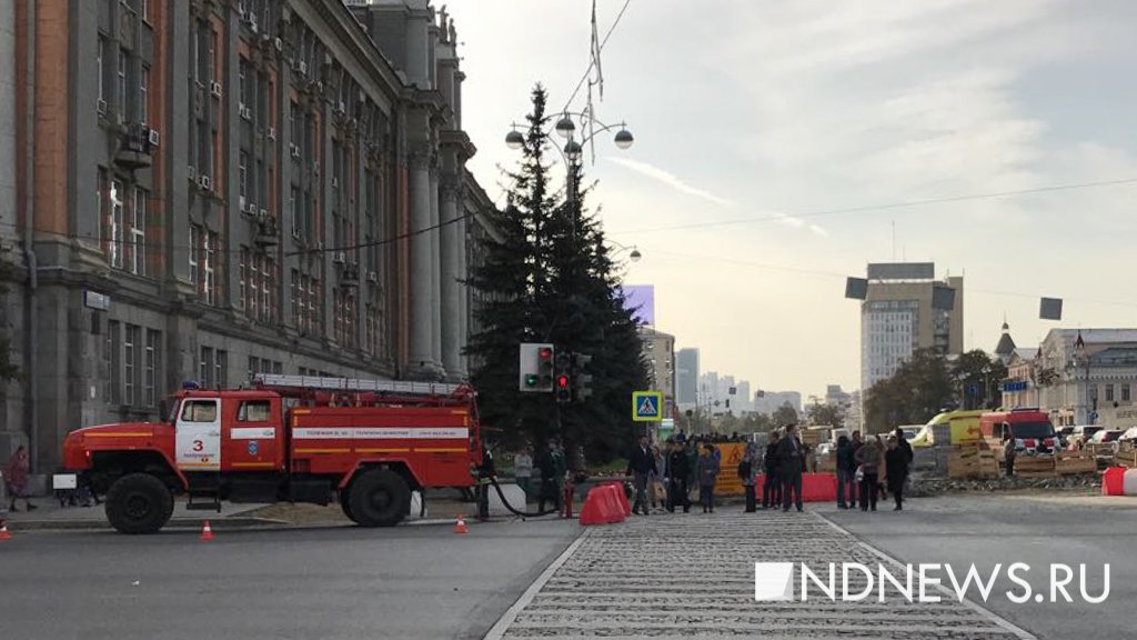 ВЕкатеринбурге эвакуировали мэрию ицирк— Волна лжетерактов