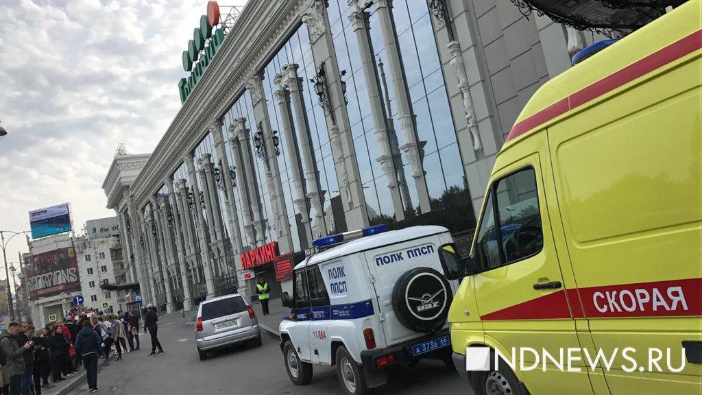 ВЕкатеринбурге эвакуировали гостей  ТРЦ «Гринвич» имэрию