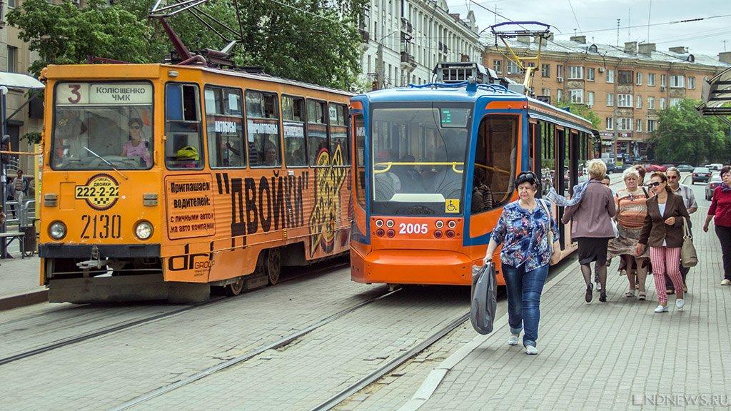 Срок действия пересадочного билета вмуниципальном транспорте Челябинска продлят дополутора часов