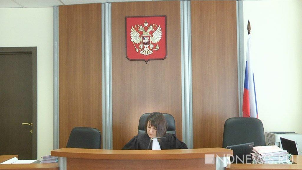 ВКушве наказали рублём школу, учащийся которой получил науроке травму