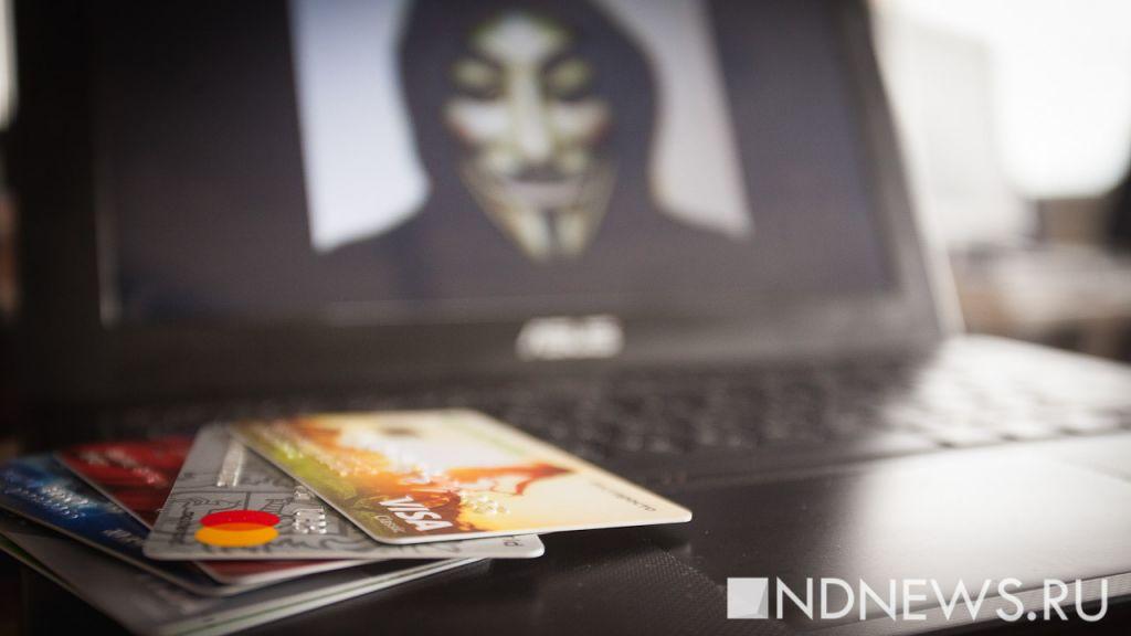 Информационную базу Комиссии поценным бумагам ибиржам США взломали хакеры