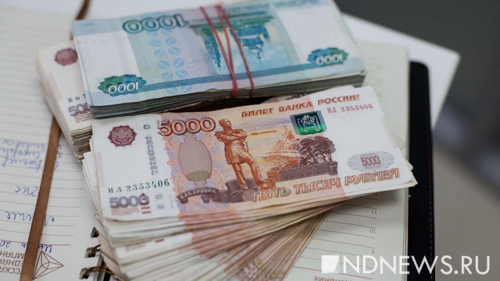 Мэрия Екатеринбурга предлагает дополнительно потратить 12,5 млн наарплаты депутатам