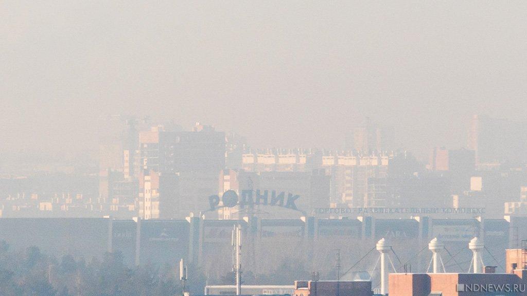 Граждане Челябинска массово жалуются назадымление, запах гари идымку ввоздухе