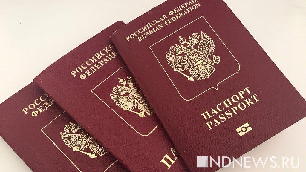 Недостаток бланков препятствует жителя Свердловской области получить загранпаспорта