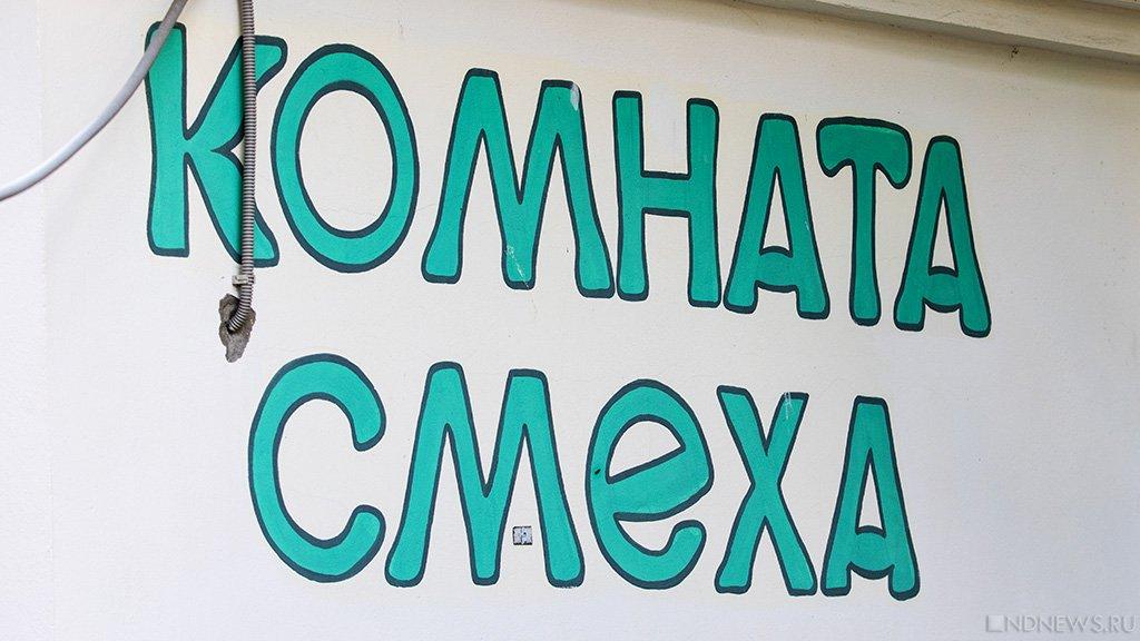Кремль некомментирует доклад ООН о несоблюдении прав человека вКрыму