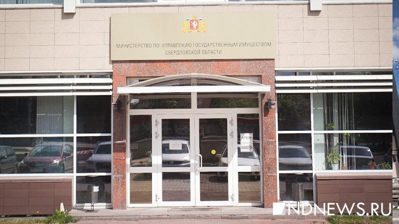 Область снова реализует Березовский хлебокомбинат: сейчас в4 раза дешевле