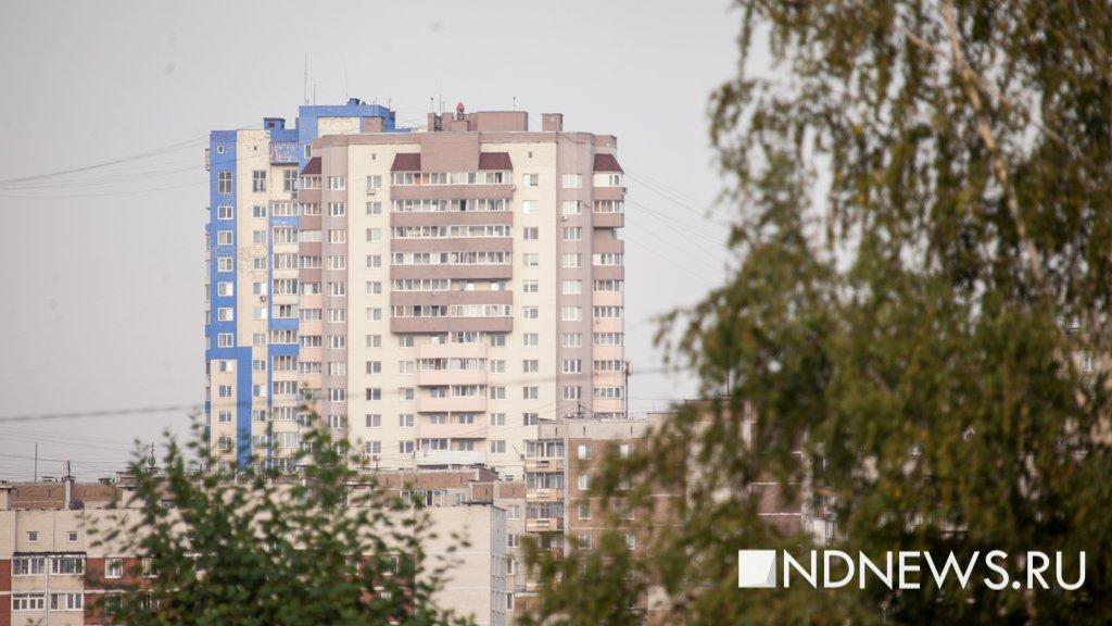 ВЕкатеринбурге будут судить риэлторов, которые отобрали квартиры у11 человек