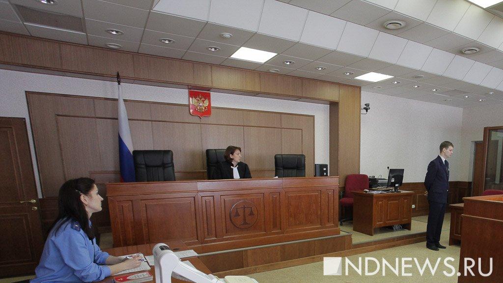 Суд отправил вколонию экс-полицейского, выстрелившего вголову прохожему вБерёзовском