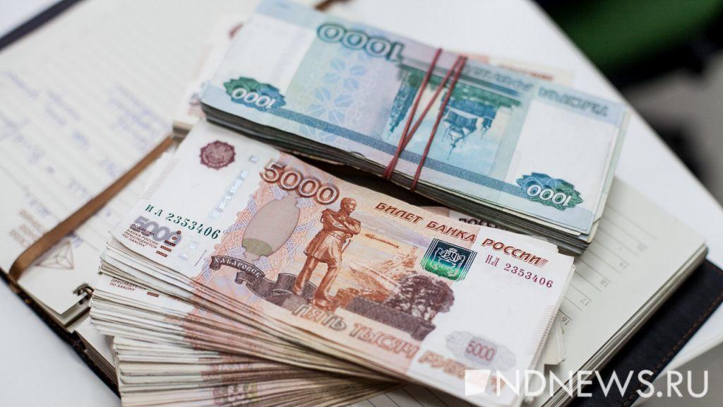 ВСвердловской области возбуждено дело омошенничестве ссоцвыплатами многодетным семьям