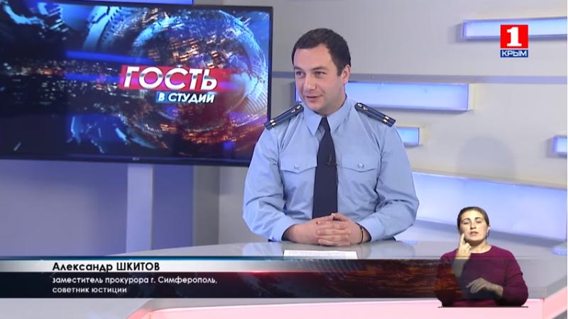 Прошлый заместитель обвинителя Симферополя подтвердил свое увольнение илишение гражданства