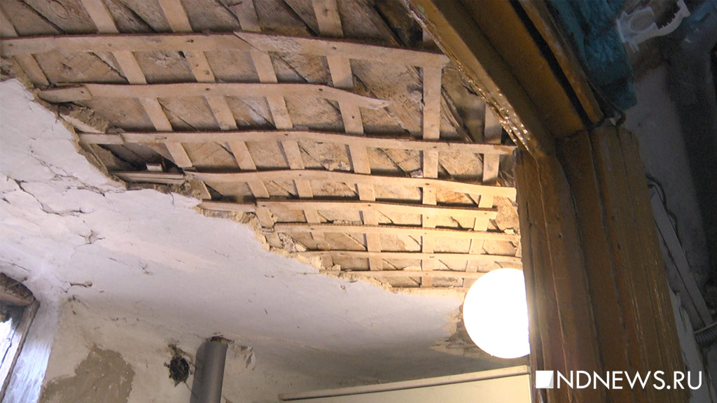 Водной изшкол Екатеринбурга обвалился потолок: генпрокуратура ведет следствие