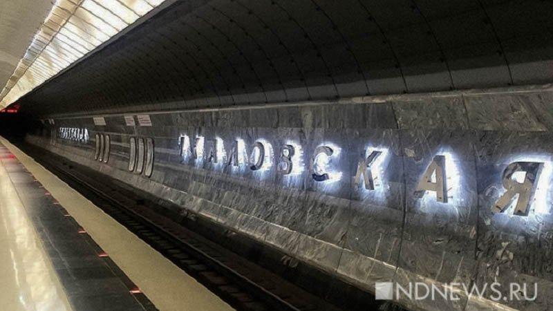 Неразбериха в метро: усилился досмотр пассажиров и сбился график движения поездов
