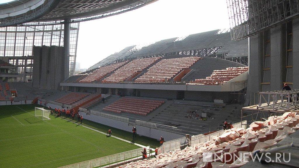 «Екатеринбург Арена» признана самым «чокнутым» стадионом мира
