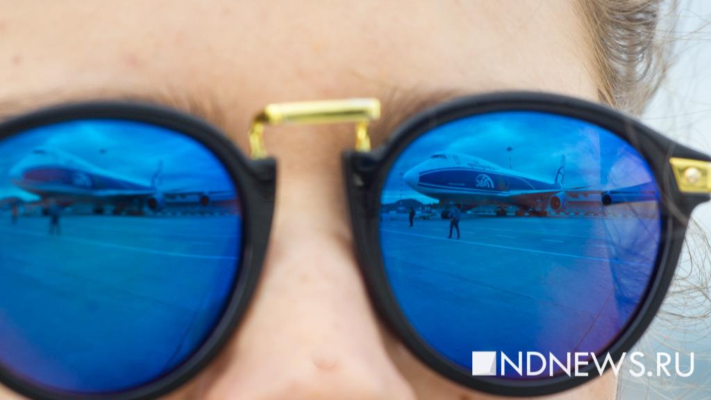 Минтранс утвердил новый минимальный размер ручной клади для собственников невозвратных авиабилетов