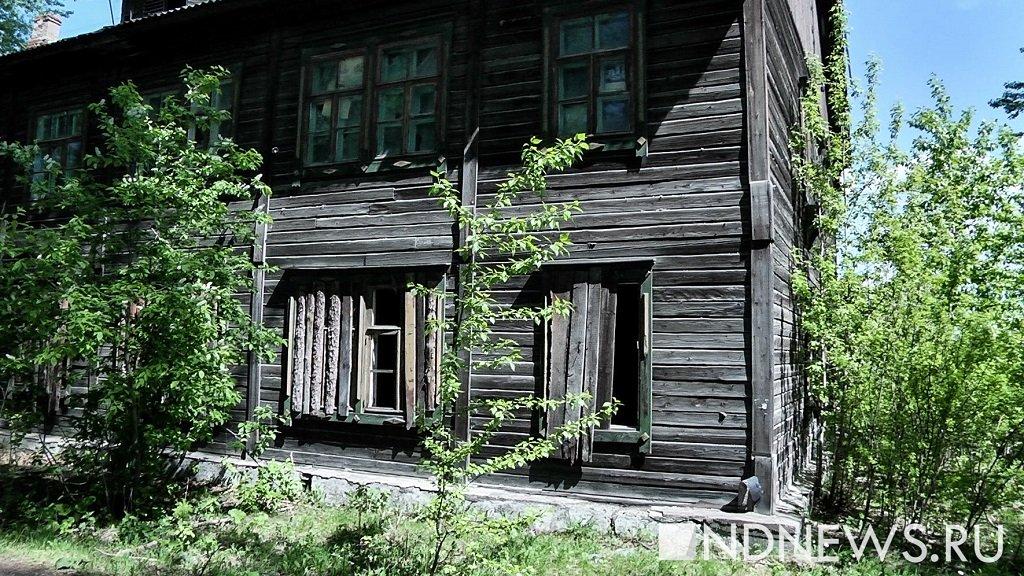 Жителю Красноуфимска пару лет отказывают впереселении изаварийного дома