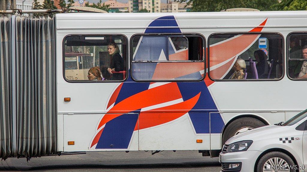 Имущество МУП «Челябинскавтотранс» намеревается купить администрация