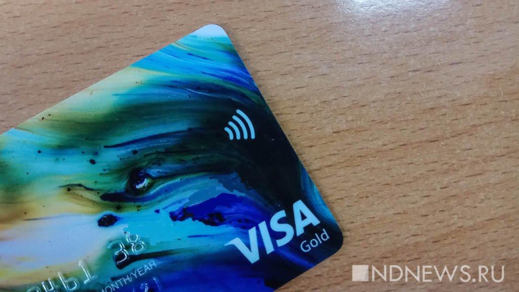 Проезд в екатеринбургском метро теперь можно оплатить банковской картой