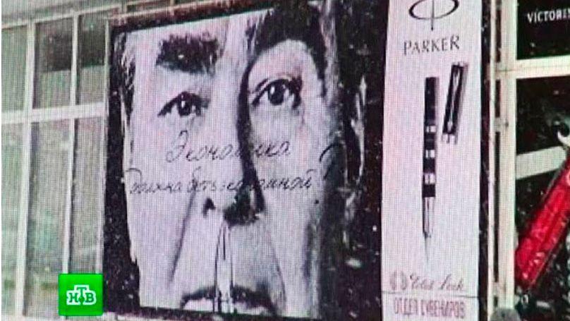 Внук Брежнева подал всуд заиспользование фотографии деда врекламе