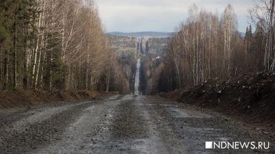 НаУрале завершен ремонт дороги досела Серебрянка