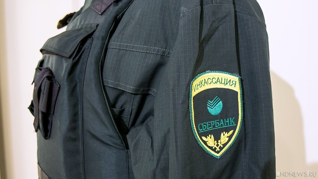 Сберегательный банк как Сименс— боится Крыма, как чёрт ладана