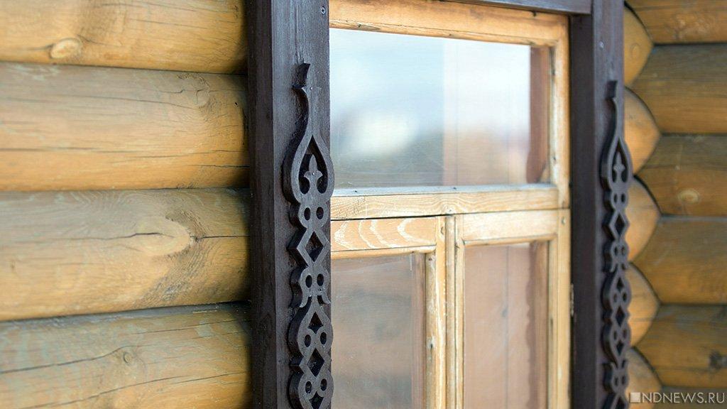 Крымчанин реализовал дом ибабушку впридачу