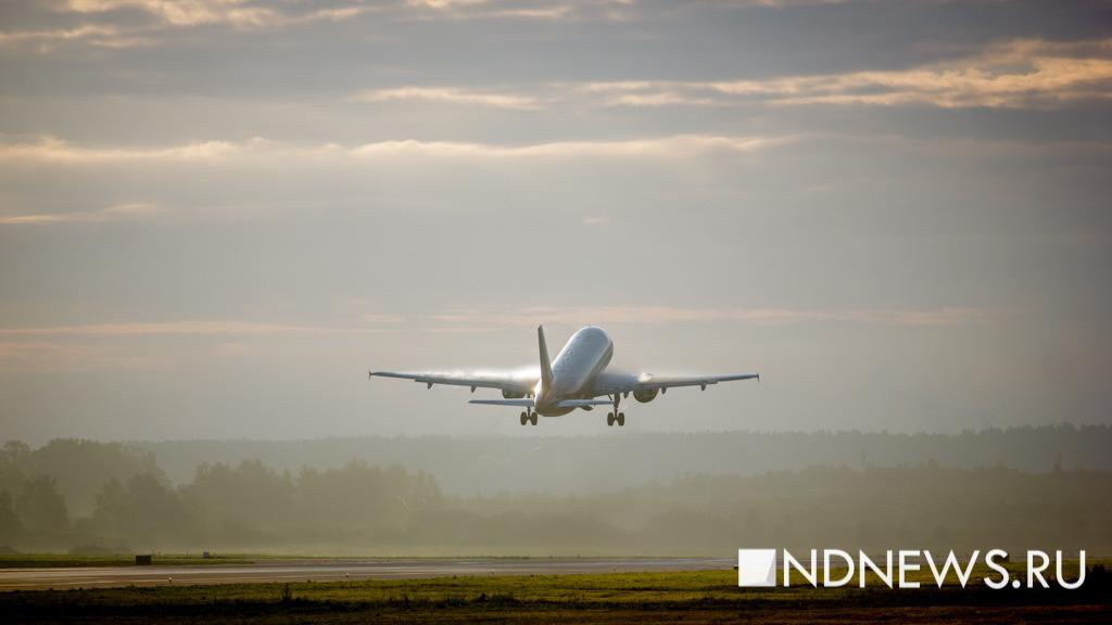 ИзЕкатеринбурга будет летать прямой рейс вШри-Ланку