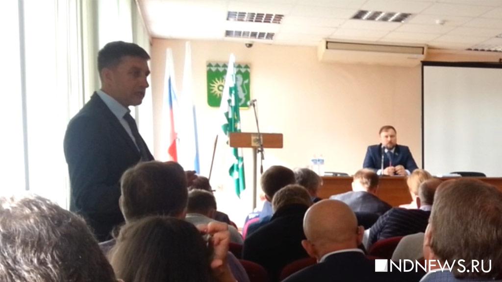 Уральский депутат извинился за выражение ополучающих 30 000 руб. мужчинах