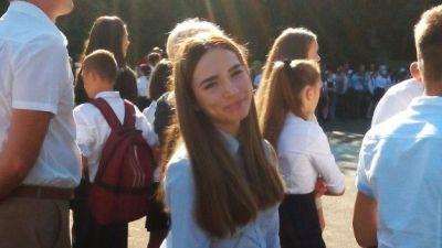 Школьница 13 лет пропала вСевастополе