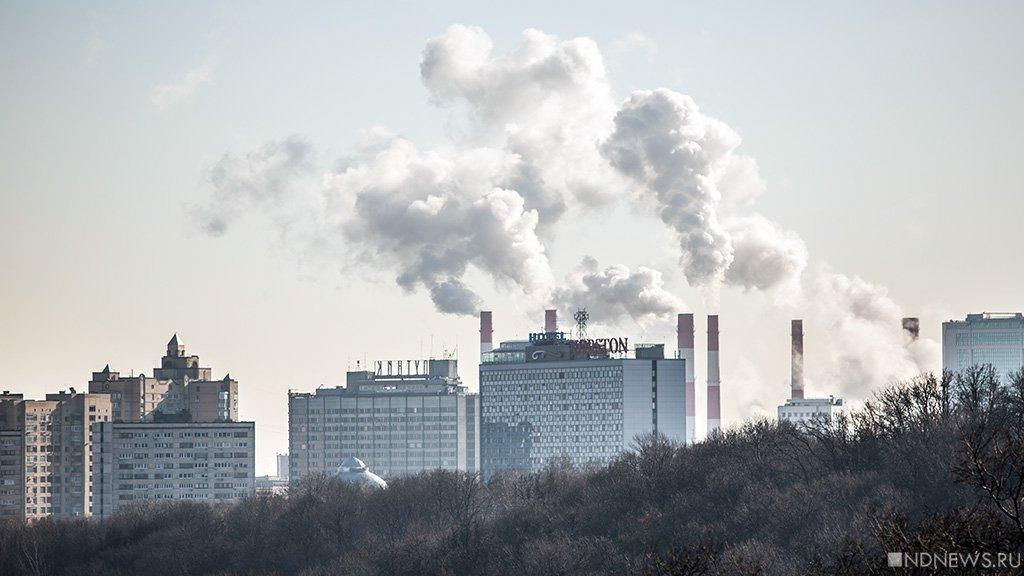 Начелябинское предприятие завели дело завыбросы впериод НМУ