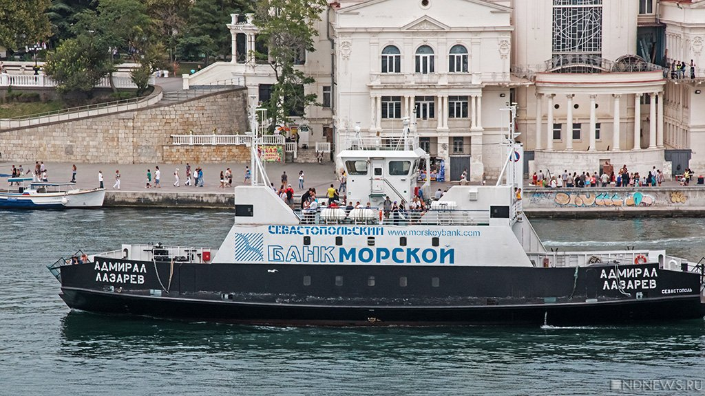 Власти Севастополя представили план приватизации наследующий год