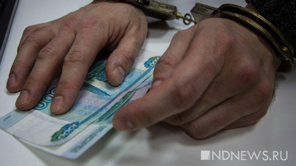 уголовное дело по краже денег вот