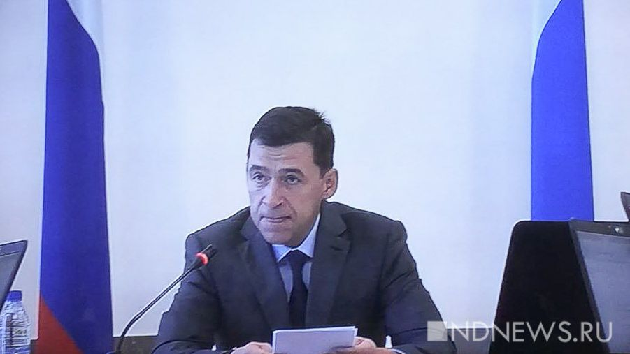 Переназначены шестеро членов руководства Свердловской области