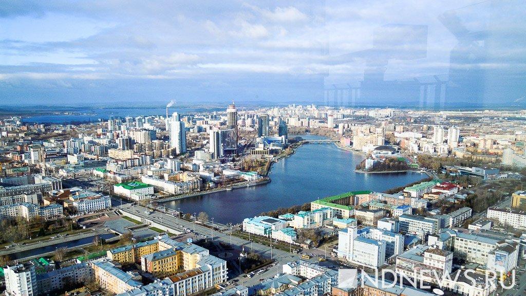 Гринпис почуял неладное вНижнем Новгороде