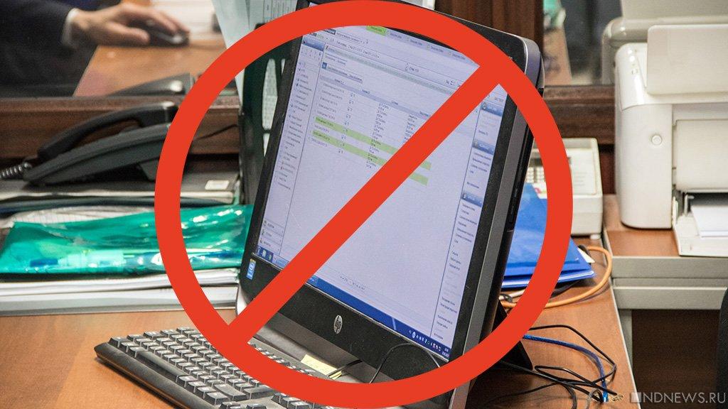 Государственная дума  приняла закон овнесудебной блокировке нежелательных интернет-ресурсов  в Российской Федерации