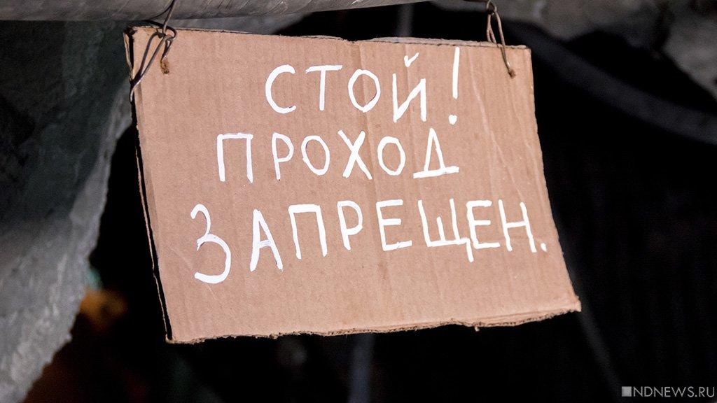 Российская Федерация закрыла границу между Крымом и Украинским государством. Говорят, что временно